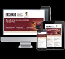 Электронный журнал Госзаказ в вопросах и ответах