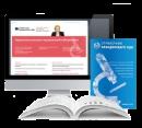 Комплект Справочник заведующего клинико-диагностической лабораторией