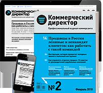 Актион пресс контакты бухгалтерия сроки сдачи декларации по 3 ндфл в 2019 году